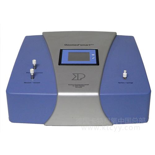 德国卡特臭氧治疗仪智能型 医用臭氧治疗仪Ozomed Smart进口三氧治疗仪