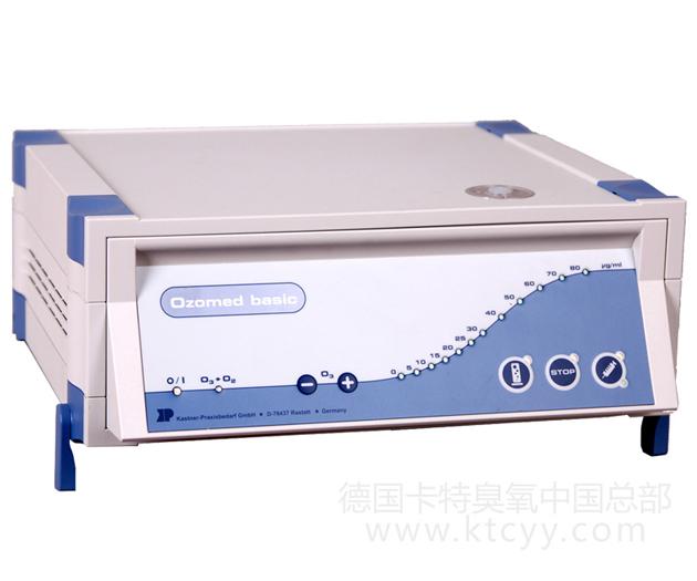 德国卡特臭氧治疗仪基础型 医用臭氧治疗仪Ozomed Basic进口三氧治疗仪